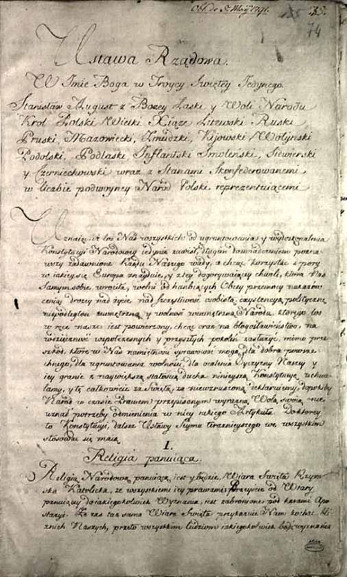 Manuscript_of_the_Constitution_of_the_3rd_May_1791_W